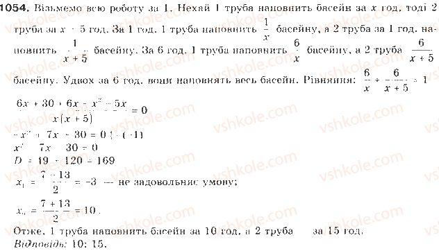 9-algebra-gp-bevz-vg-bevz-2009--zadachi-ta-vpravi-dlya-povtorennya-1054.jpg