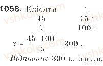9-algebra-gp-bevz-vg-bevz-2009--zadachi-ta-vpravi-dlya-povtorennya-1058.jpg