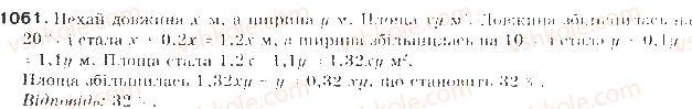 9-algebra-gp-bevz-vg-bevz-2009--zadachi-ta-vpravi-dlya-povtorennya-1061.jpg