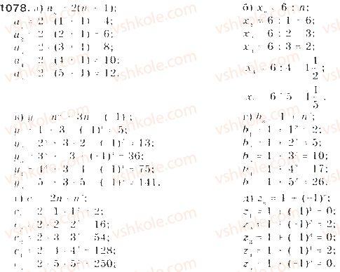 9-algebra-gp-bevz-vg-bevz-2009--zadachi-ta-vpravi-dlya-povtorennya-1078.jpg