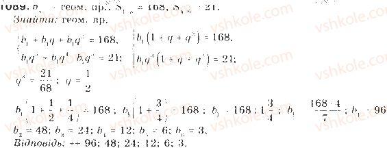 9-algebra-gp-bevz-vg-bevz-2009--zadachi-ta-vpravi-dlya-povtorennya-1089.jpg