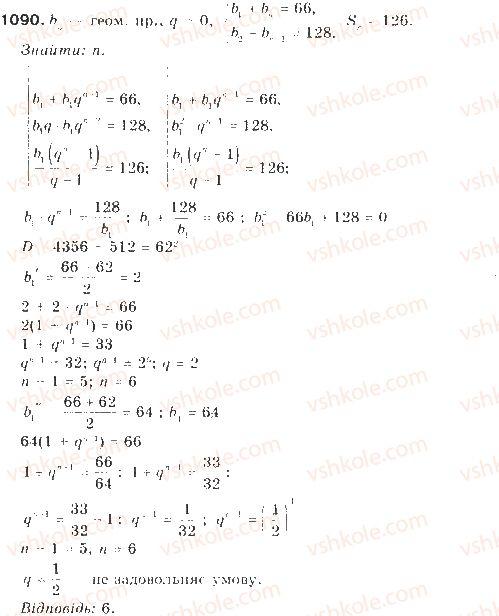 9-algebra-gp-bevz-vg-bevz-2009--zadachi-ta-vpravi-dlya-povtorennya-1090.jpg