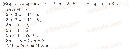 9-algebra-gp-bevz-vg-bevz-2009--zadachi-ta-vpravi-dlya-povtorennya-1092.jpg