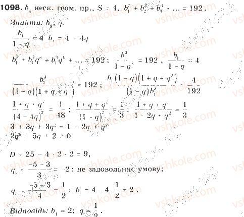 9-algebra-gp-bevz-vg-bevz-2009--zadachi-ta-vpravi-dlya-povtorennya-1098.jpg