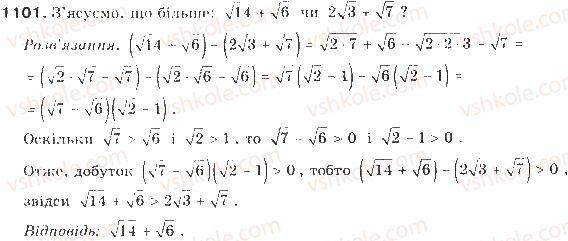 9-algebra-gp-bevz-vg-bevz-2009--zadachi-ta-vpravi-dlya-povtorennya-1101.jpg