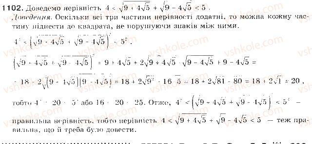9-algebra-gp-bevz-vg-bevz-2009--zadachi-ta-vpravi-dlya-povtorennya-1102.jpg