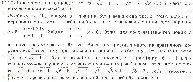 9-algebra-gp-bevz-vg-bevz-2009--zadachi-ta-vpravi-dlya-povtorennya-1111.jpg