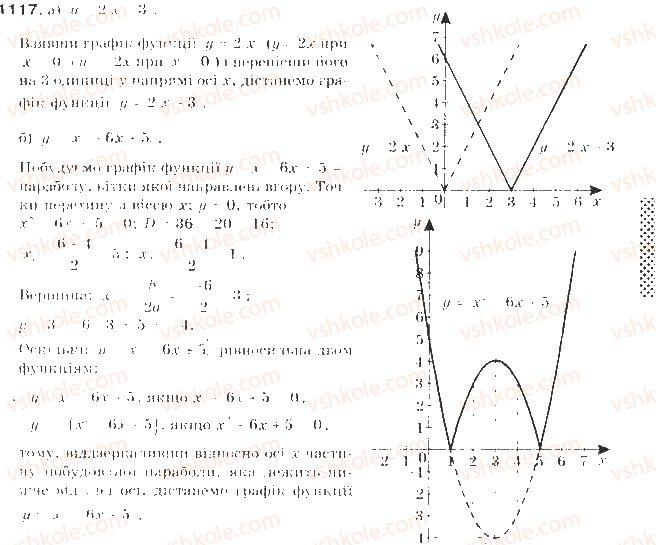 9-algebra-gp-bevz-vg-bevz-2009--zadachi-ta-vpravi-dlya-povtorennya-1117.jpg