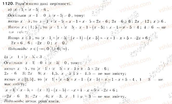 9-algebra-gp-bevz-vg-bevz-2009--zadachi-ta-vpravi-dlya-povtorennya-1120.jpg