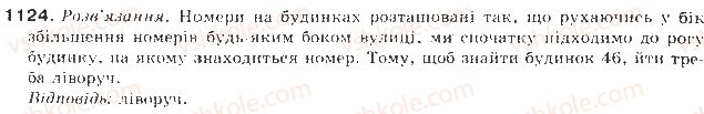9-algebra-gp-bevz-vg-bevz-2009--zadachi-ta-vpravi-dlya-povtorennya-1124.jpg