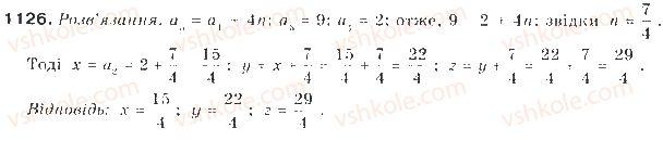 9-algebra-gp-bevz-vg-bevz-2009--zadachi-ta-vpravi-dlya-povtorennya-1126.jpg