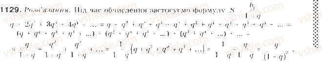 9-algebra-gp-bevz-vg-bevz-2009--zadachi-ta-vpravi-dlya-povtorennya-1129.jpg