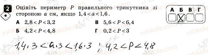 9-algebra-tl-korniyenko-vi-figotina-2017-zoshit-dlya-kontrolyu-znan--kontrolni-roboti-kontrolna-robota-6-pidsumkova-variant-1-2.jpg
