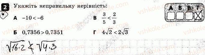 9-algebra-tl-korniyenko-vi-figotina-2017-zoshit-dlya-kontrolyu-znan--samostijni-roboti-samostijna-robota-1-chislovi-nerivnosti-variant-1-2.jpg