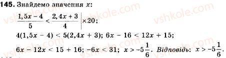 9-algebra-vr-kravchuk-gm-yanchenko-mv-pidruchna-145