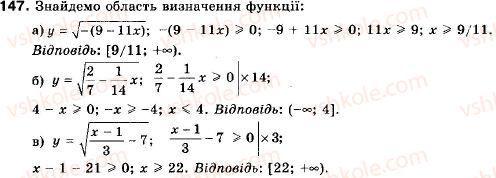 9-algebra-vr-kravchuk-gm-yanchenko-mv-pidruchna-147