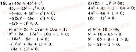 9-algebra-vr-kravchuk-gm-yanchenko-mv-pidruchna-19