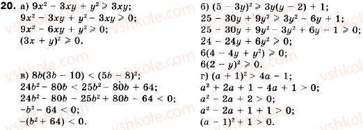 9-algebra-vr-kravchuk-gm-yanchenko-mv-pidruchna-20