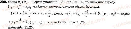 9-algebra-vr-kravchuk-gm-yanchenko-mv-pidruchna-298