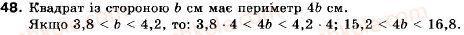 9-algebra-vr-kravchuk-gm-yanchenko-mv-pidruchna-48