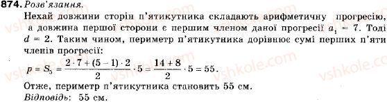 9-algebra-vr-kravchuk-gm-yanchenko-mv-pidruchna-874