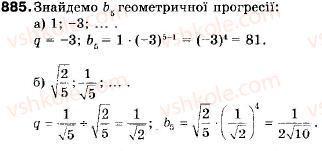 9-algebra-vr-kravchuk-gm-yanchenko-mv-pidruchna-885