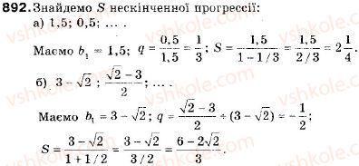 9-algebra-vr-kravchuk-gm-yanchenko-mv-pidruchna-892