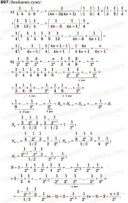 9-algebra-vr-kravchuk-gm-yanchenko-mv-pidruchna-897