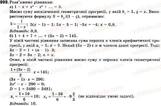 9-algebra-vr-kravchuk-gm-yanchenko-mv-pidruchna-898