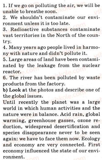 9-anglijska-mova-lv-kalinina-iv-samojlyukevich-2009-8-rik-navchannya--unit-2-we-and-the-environment-21-global-problems-4-rnd7732.jpg