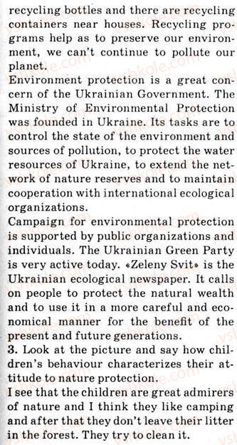 9-anglijska-mova-lv-kalinina-iv-samojlyukevich-2009-8-rik-navchannya--unit-2-we-and-the-environment-22-becoming-green-3-rnd4120.jpg