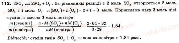 9-himiya-pp-popel-ls-kriklya-112
