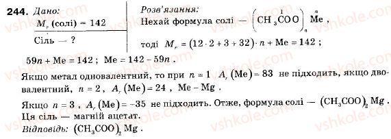 9-himiya-pp-popel-ls-kriklya-244