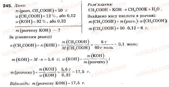 9-himiya-pp-popel-ls-kriklya-245