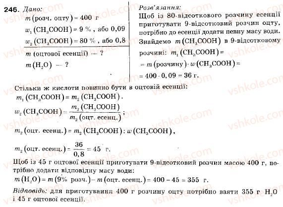 9-himiya-pp-popel-ls-kriklya-246
