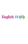 Учебник Англiйська мова 6 клас Т.М. Сірик 2010
