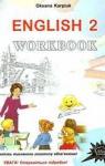 Учебник Англiйська мова 2 клас О.Д. Карп'юк 2013 Робочий зошит