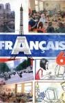 Учебник Французька мова 6 клас В.С. Гандзяк, Г.В. Шелакіна (2005 рік)
