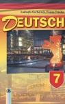 Учебник Німецька мова 7 клас Л.В. Горбач / Г.Ю. Трінька 2015