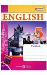 Учебник Англійська мова 5 клас О.Я. Косован (2013 рік) Робочий зошит до підручника А.М. Несвіт