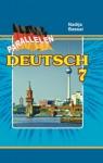 Учебник Німецька мова 7 клас Н.П. Басай 2015 3 рік навчання