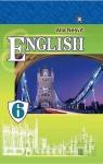Учебник Англiйська мова 6 клас А.М. Несвіт 2014