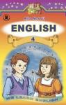Учебник Англiйська мова 4 клас А.М. Несвіт 2015