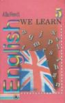 Учебник Англiйська мова 5 клас А.М. Несвіт 2005