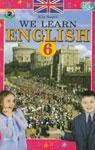 Учебник Англiйська мова 6 клас А.М. Несвіт 2012