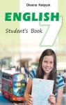 Учебник Англійська мова 7 клас О.Д. Карп'юк (2020 рік)