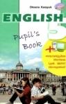 Учебник Англiйська мова 5 клас О. Д. Карп'юк 2018