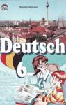 Учебник Німецька мова 6 клас Н.П. Басай 2006
