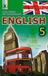 Учебник Англійська мова 5 клас Л.В. Калініна, І.В. Самойлюкевич (2013 рік)