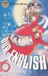 Учебник Англiйська мова 6 клас Л.В. Биркун 2006
